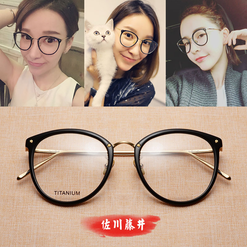bedec6ef52 Sagawa Fujii eye frame frame female titanium round frame glasses frame with  myopia glasses frame big face Korean version of the tide retro