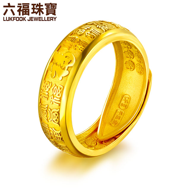 六福珠宝黄金项链_