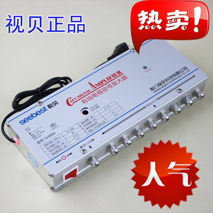 电视卫星信号_卫星电视天线卫星信号接收器