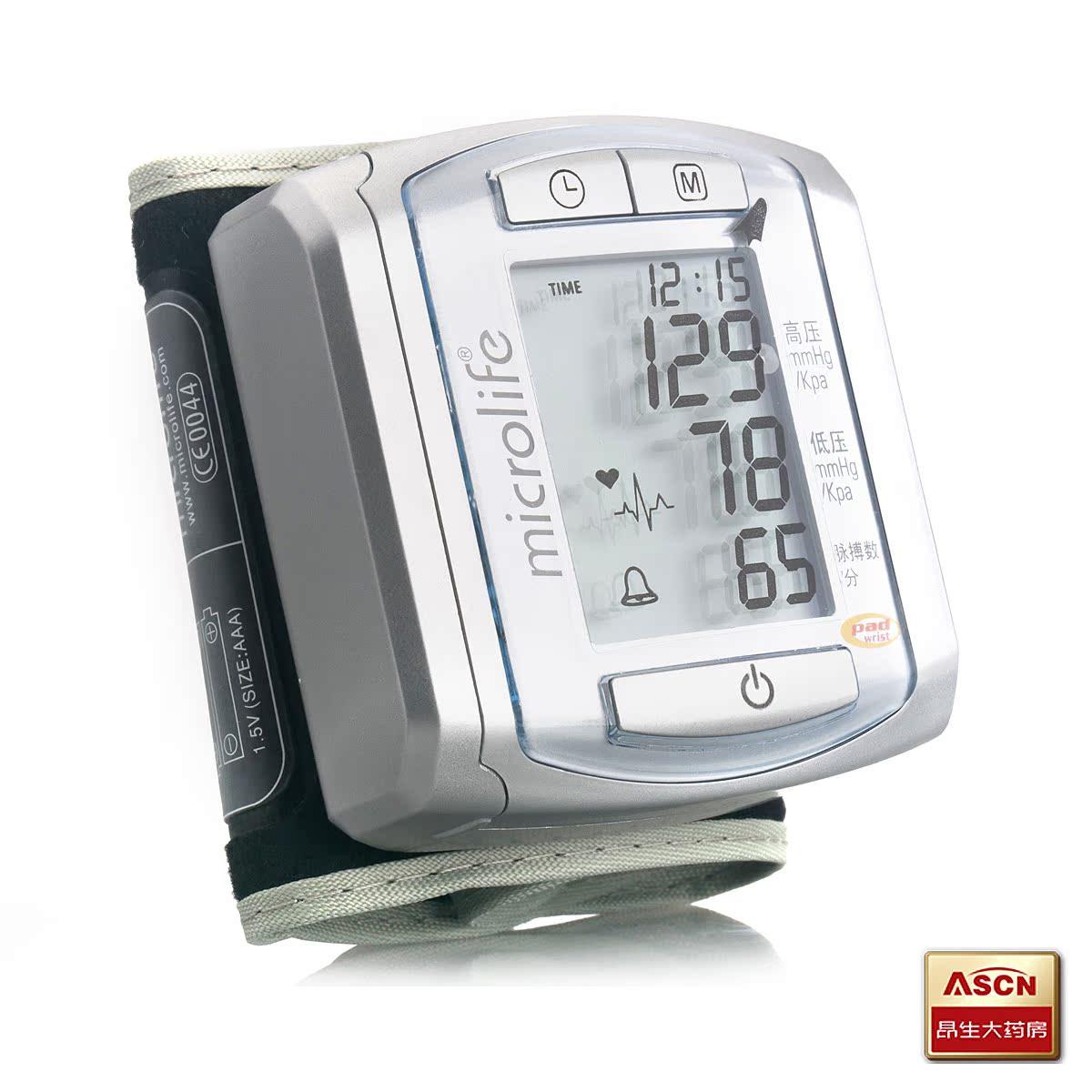 瑞士迈克大夫家用手腕表式电子血压计 BP W90 心率不齐检测血压仪