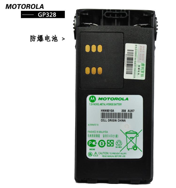 Moto T3 Moto Moto Moto Gp328