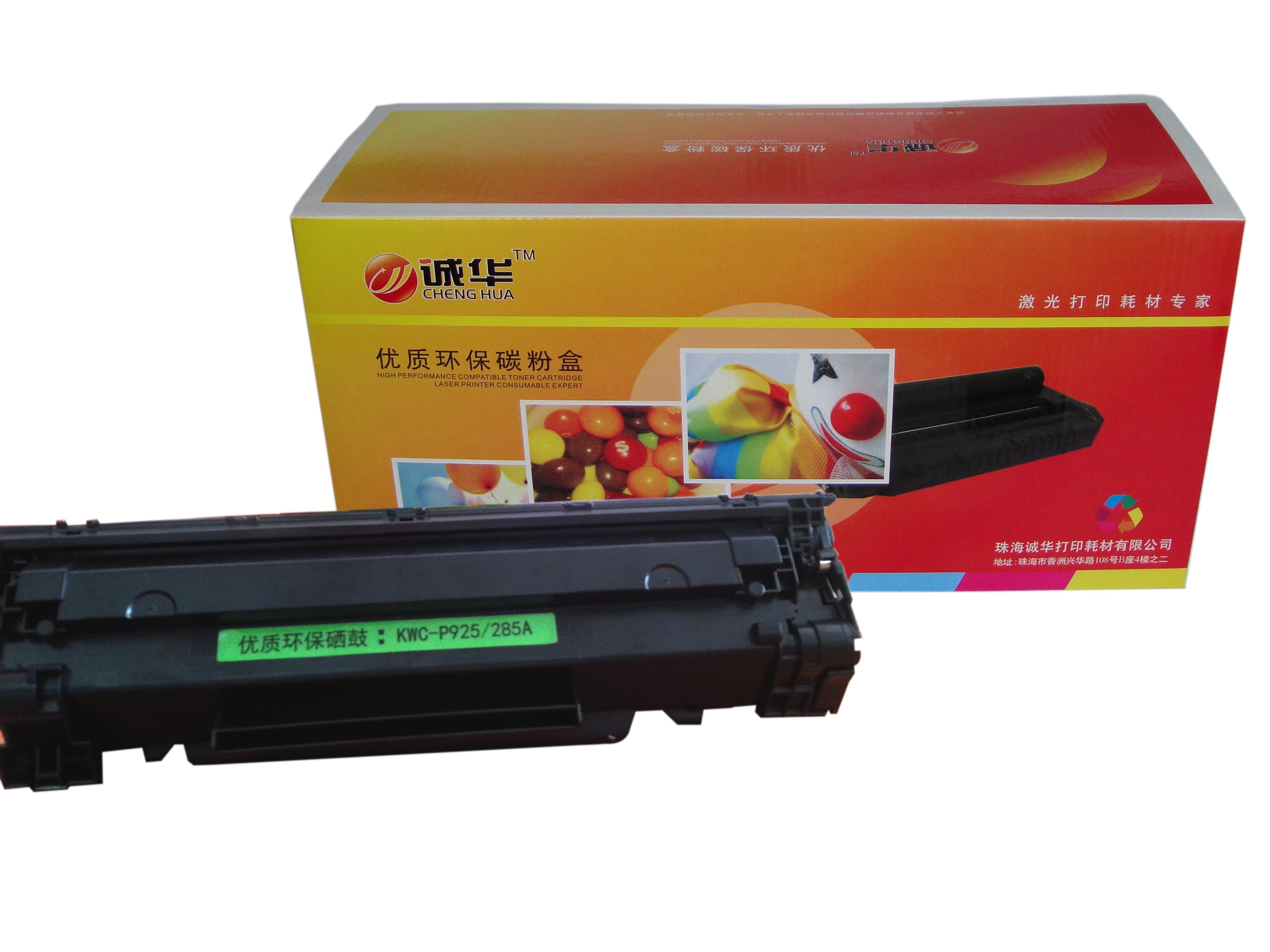Lbp3018b printer