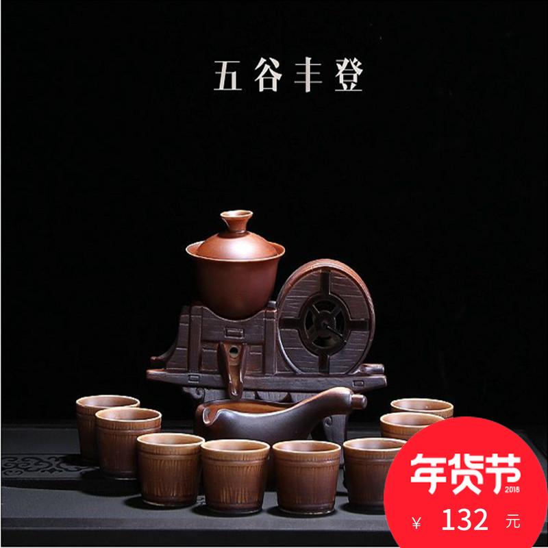 半全自动功夫茶具套装复古家用办公创意懒人泡茶器防烫手紫砂陶瓷