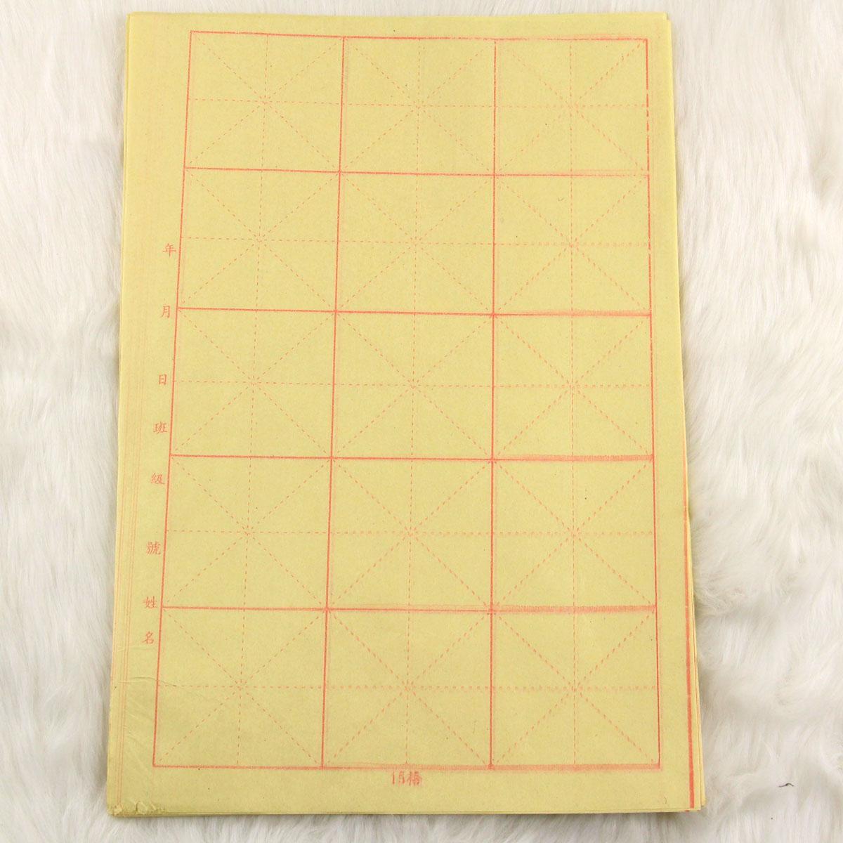毛笔书法纸_毛笔书法练习纸米字_机制书法纸毛笔书法练习