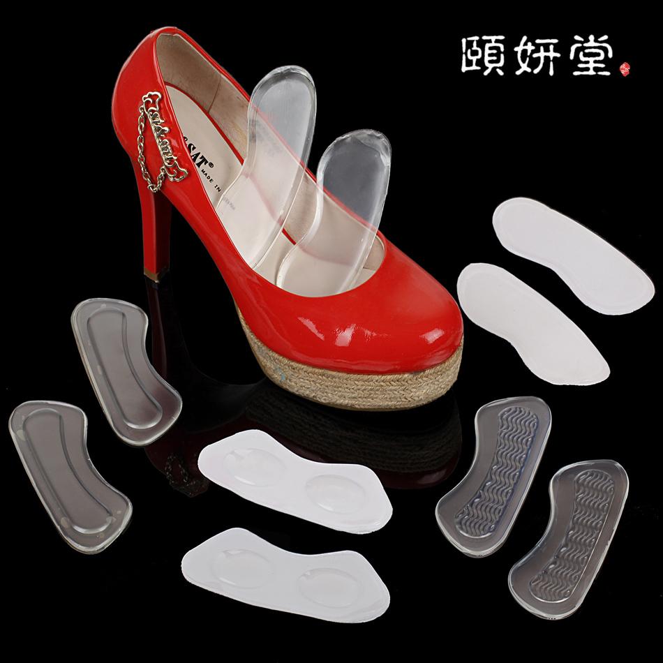 颐妍堂GEL后跟贴硅胶鞋垫隐形透明后跟帖防磨不跟脚高跟鞋半码