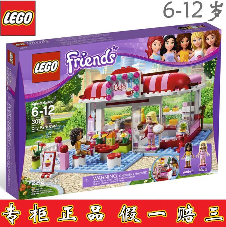 Lego Friends City Park Cafe Playset