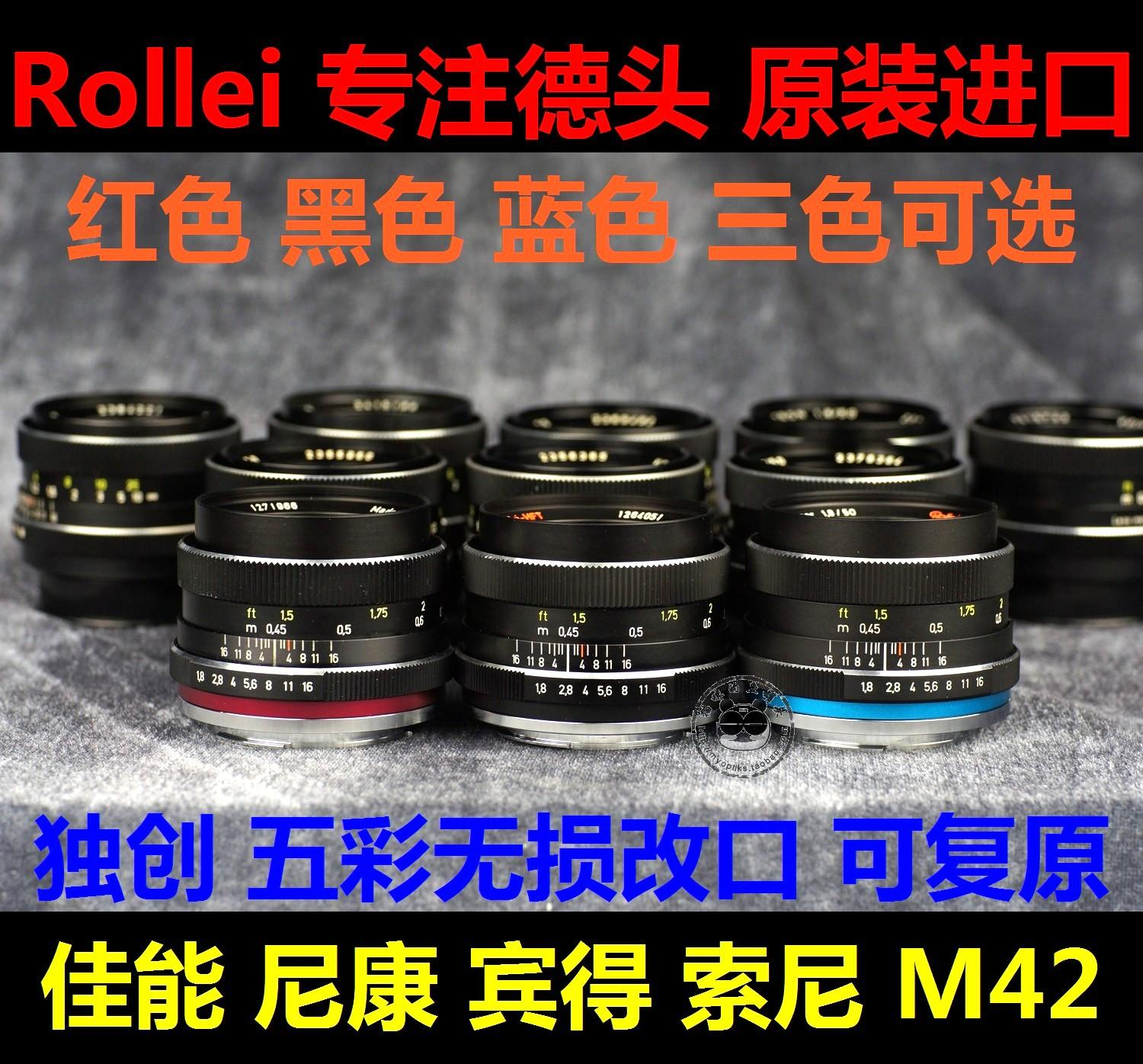 how to clean rollei planar hft