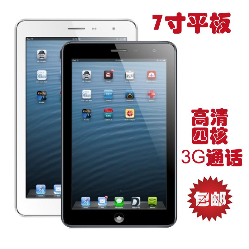 手机平板电脑排行榜_双核手机平板电脑三星P6200售价仅为3399元