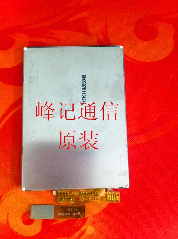 Huawei c2857