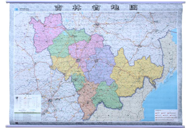 东北三省地图高清版_