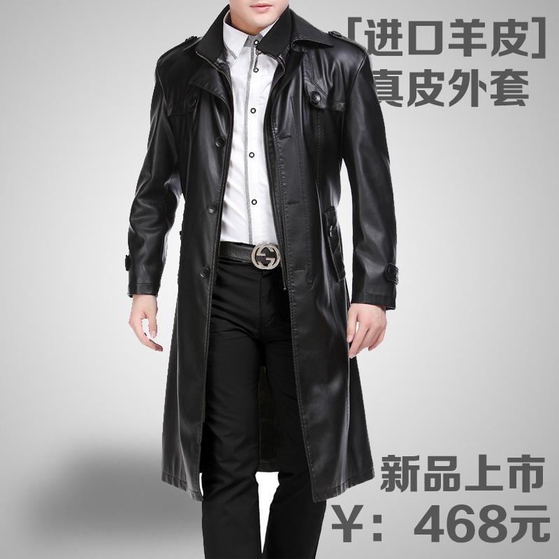 男士短款皮衣_真皮风衣2013最新款秋冬装绵羊皮男士皮大衣韩版长款加厚双领皮衣
