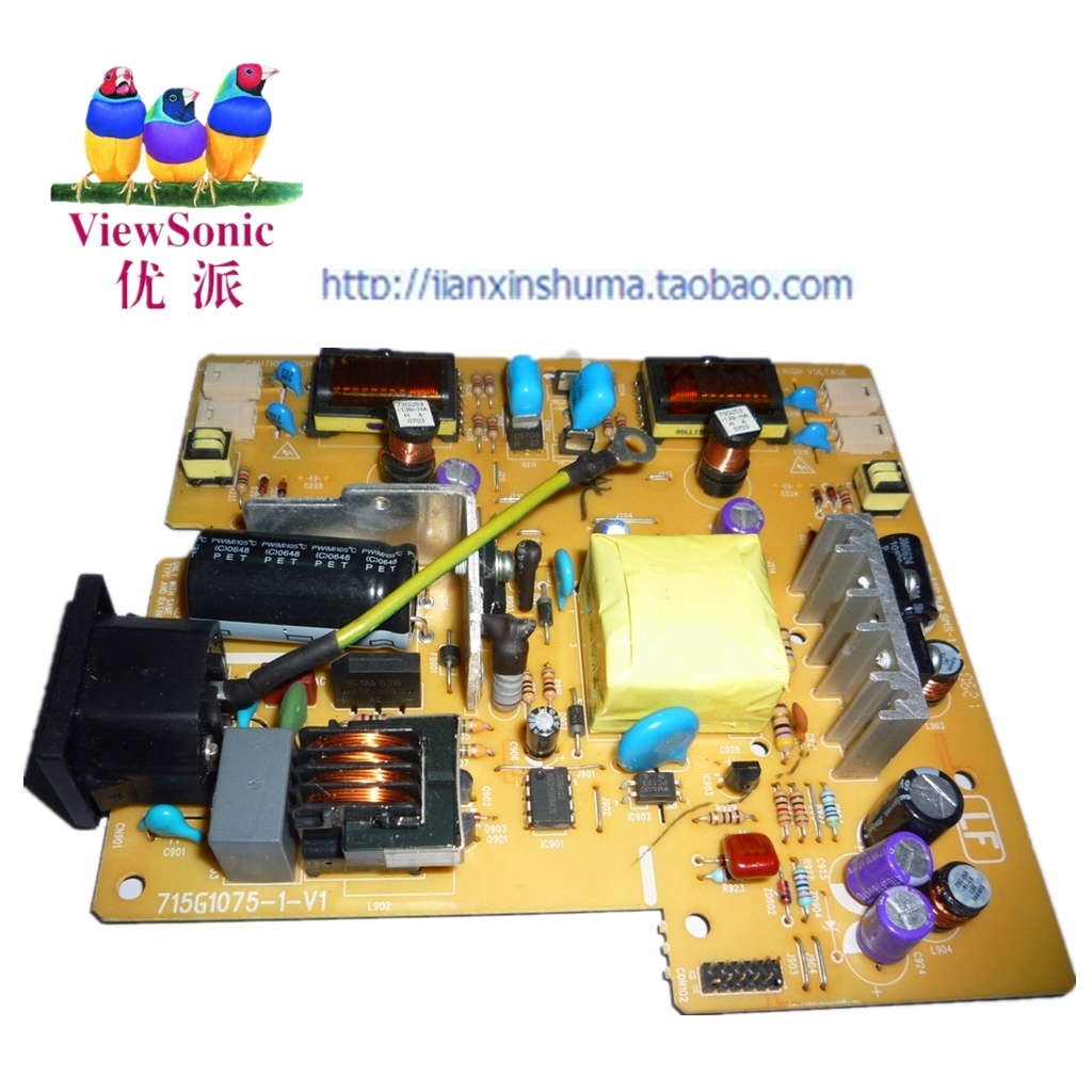 ViewSonic VX1940w Driver Download  PC Pitstop Driver Library