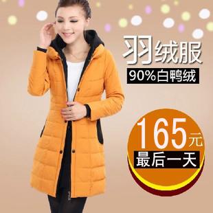 品牌女装羽绒服_汉正飞龙时尚女装品牌女装秋装冬装时尚羽绒