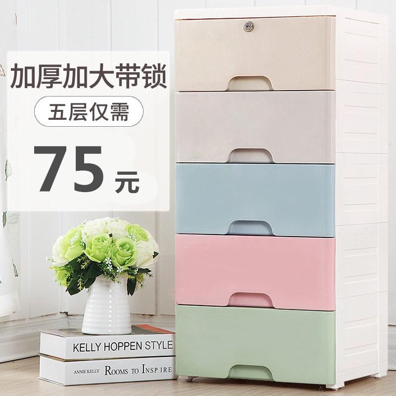 卧室带锁抽屉式欧式整理柜落地房间经济型收纳柜柜子衣服塑料容量