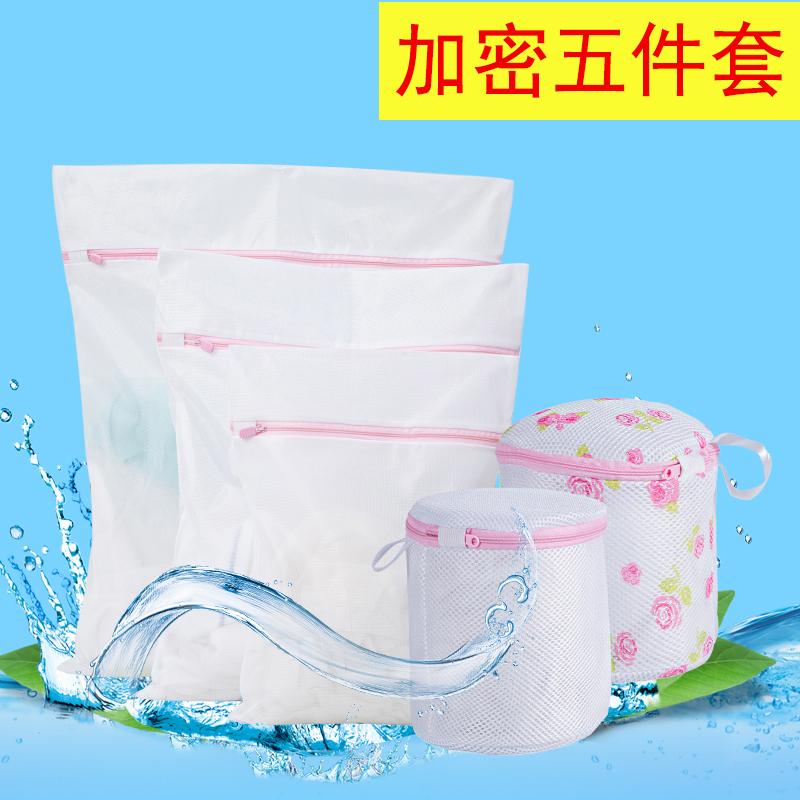 洗衣袋毛衣专用脱水网袋护洗甩干机洗衣服保护套防变形洗衣机袋子