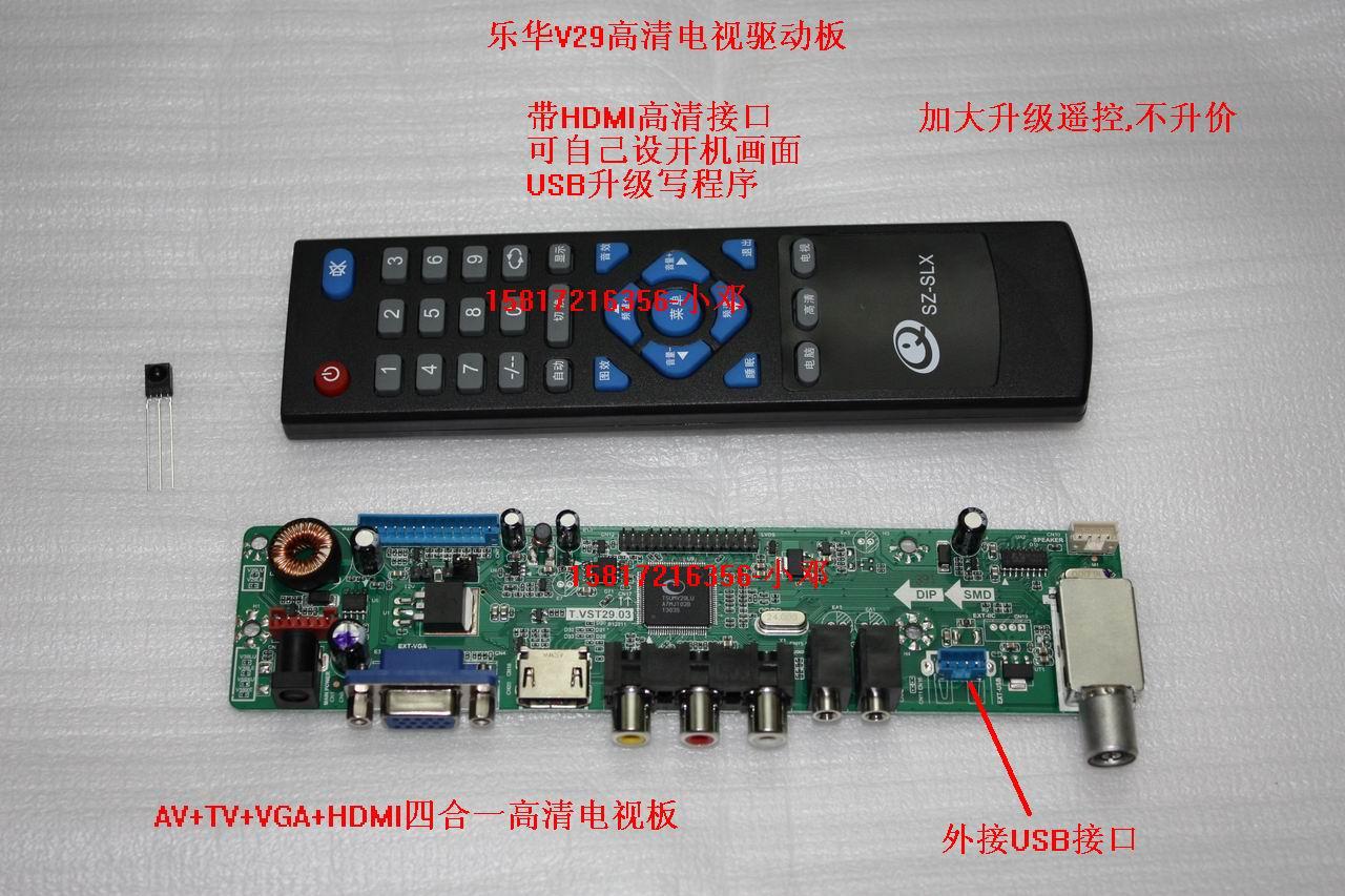 �ֻ�T.VST29.03���������� V29 HDMI����ͨ�õ��Ӱ� U����