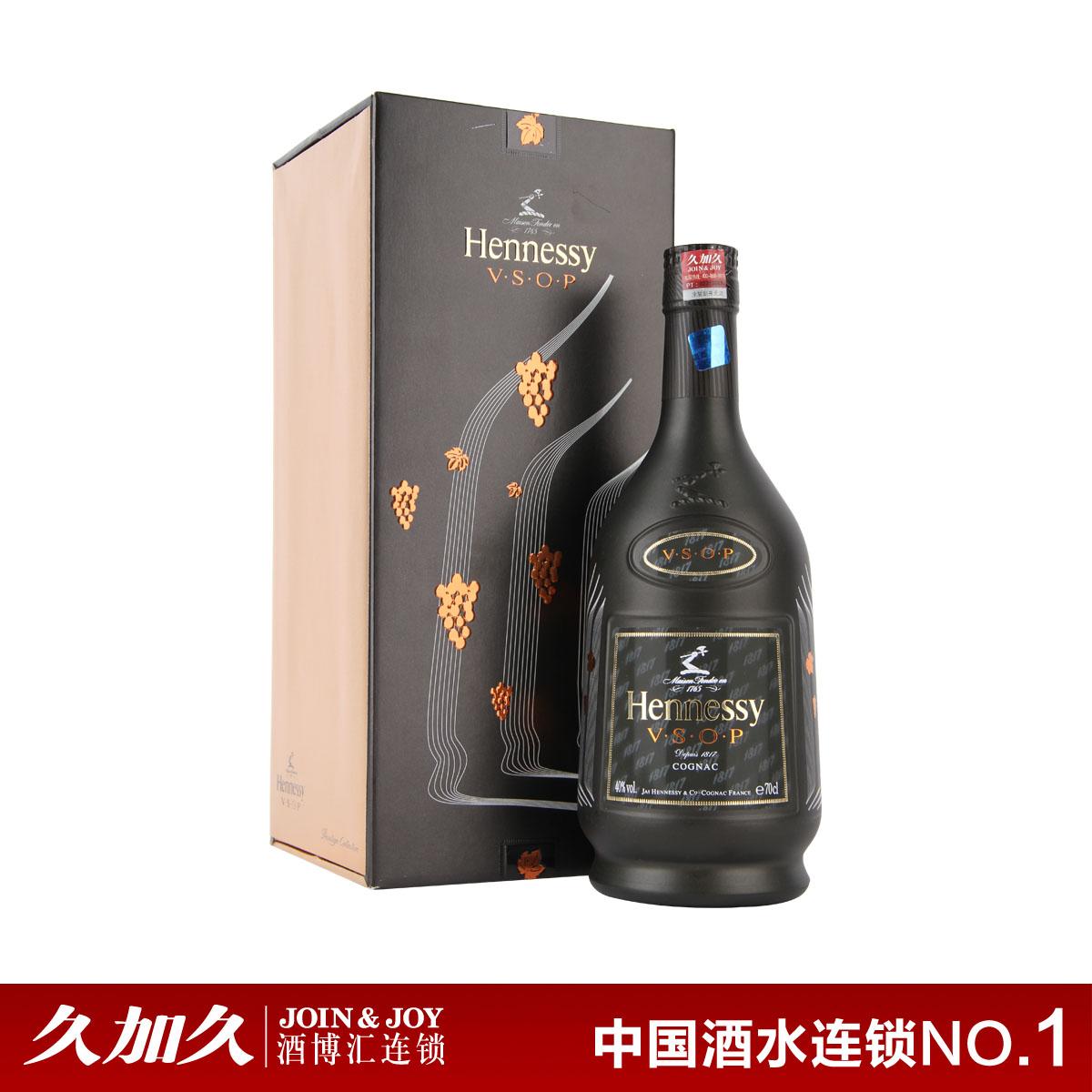 轩尼诗vsop纪念版_久加久洋酒 法国轩尼诗VSOP干邑白兰地礼盒 进口正品烈酒700ml