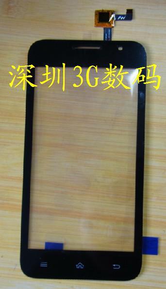 纽维f35root_纽维f35显示屏哪种好纽维t500触摸屏牌子同款