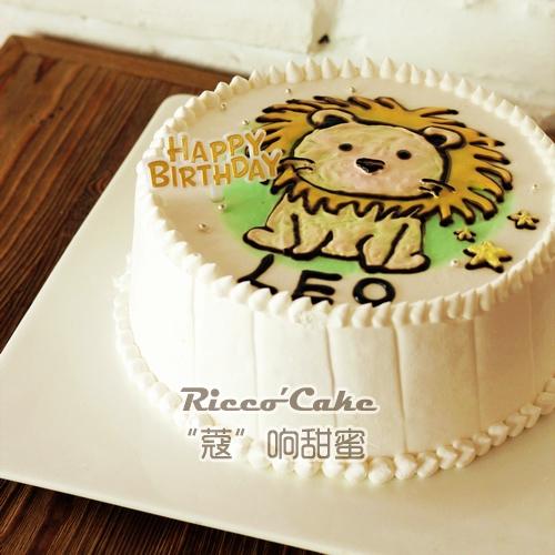 ... 星座蛋糕8月狮子座生日蛋糕卡通造型蛋糕上海配送