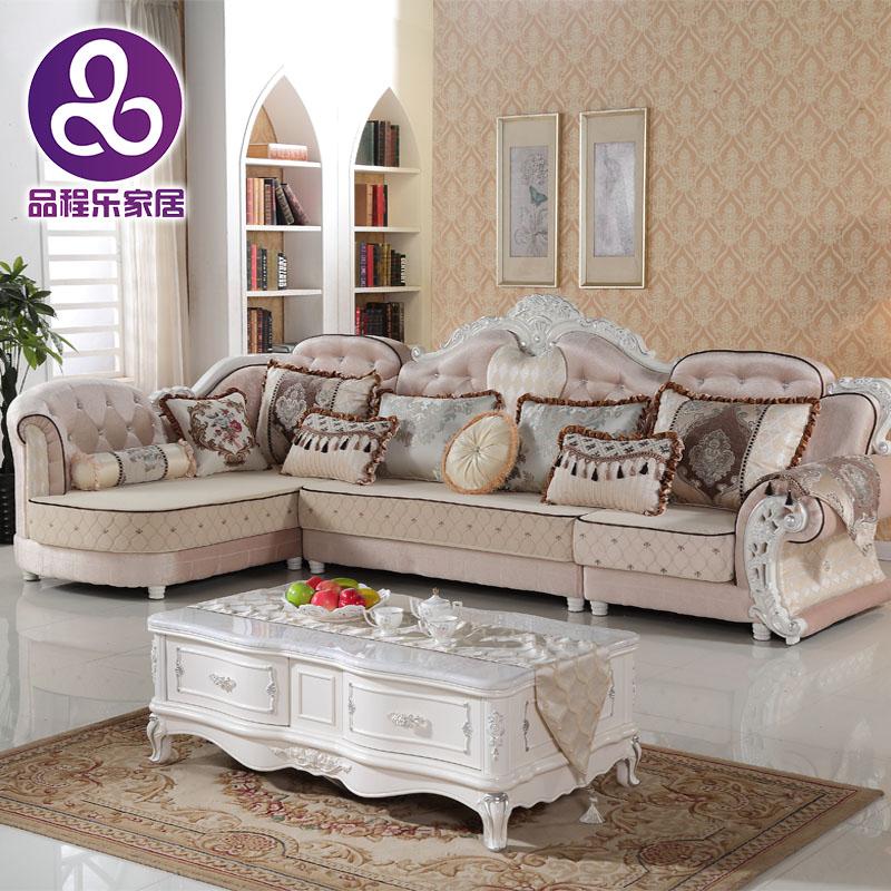 欧式家具套装组合小户型奢华客厅沙发茶几电视柜组合三件套家具