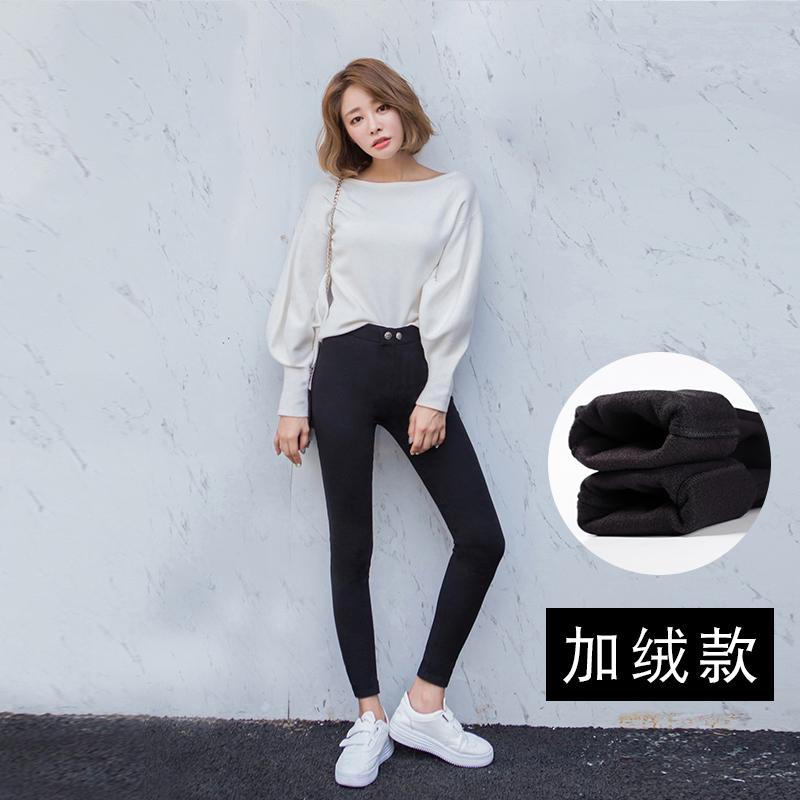 魔术裤2017新款黑色打底裤女春秋季女士外穿薄款九分显瘦长裤加绒