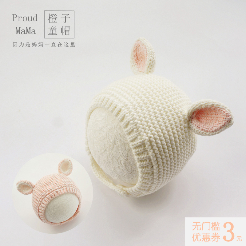 ins男女宝宝新生婴儿秋冬纯棉针织儿童护耳套头帽子长耳兔春款0-3
