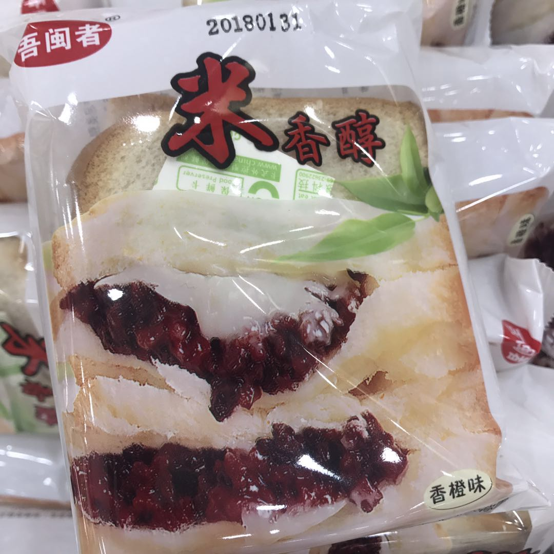 米香醇香橙味调理面包黑香米字母夹心沙拉香米馅面包紫米包500g