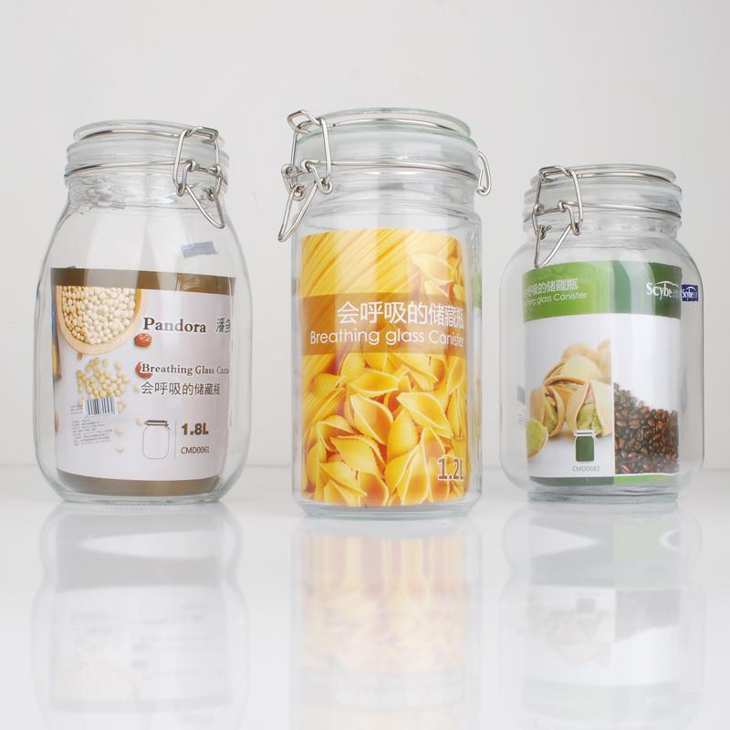 坚果罐子玻璃瓶白剔坚果瓜子陈皮密封罐创意剔食品透明圆形大