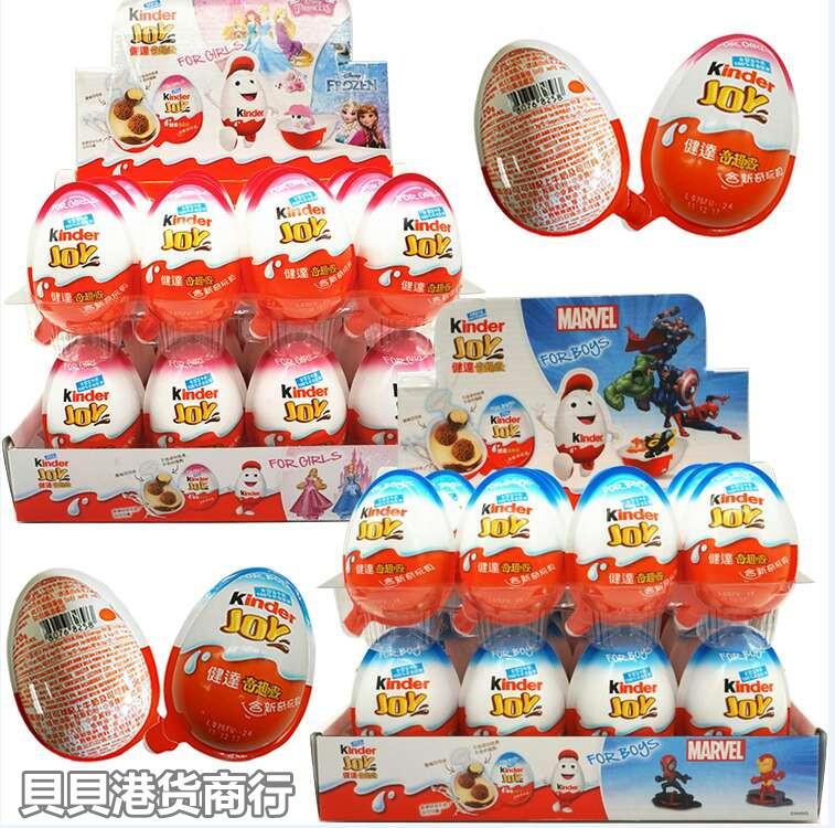 24粒港版繁中英文健达奇趣蛋牛奶巧克力新奇玩具喜蛋儿童零食包邮