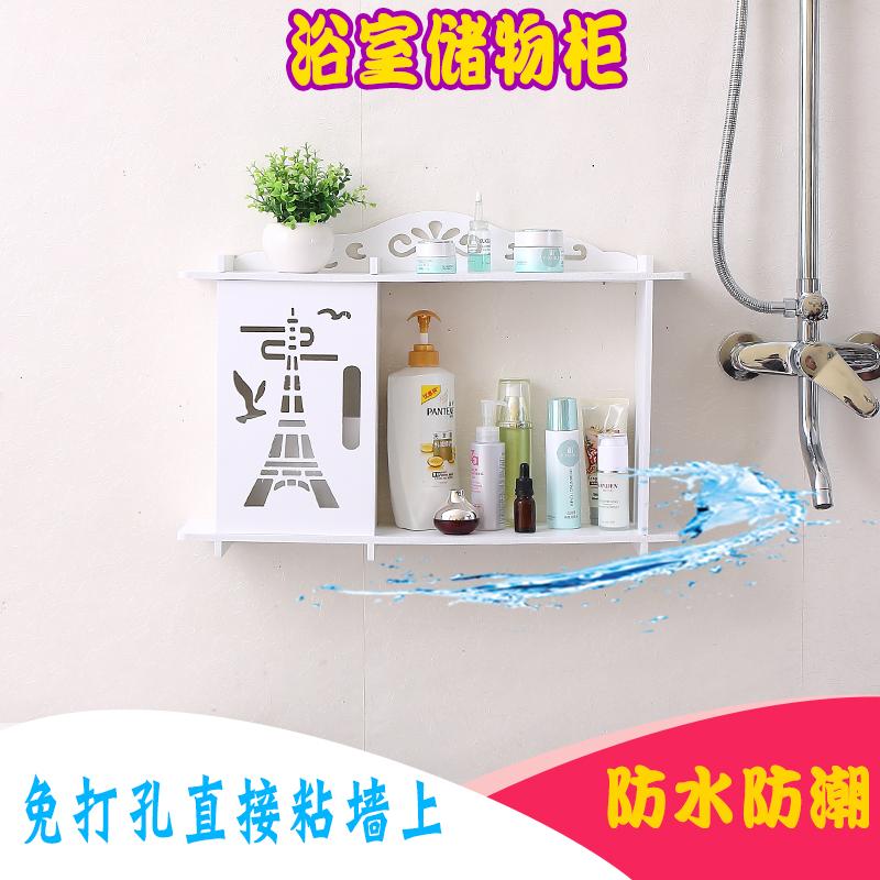 免卫生间置物架吸壁式化妆品收纳盒厕所储物柜子防水打孔壁挂浴室