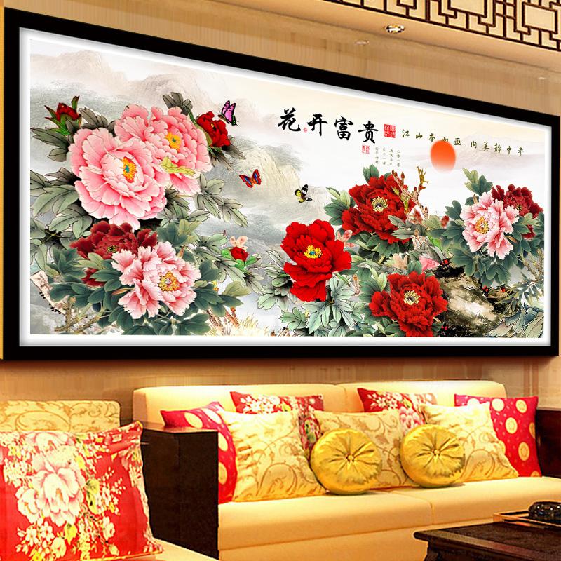 蒙娜丽莎十字绣花开富贵牡丹花线绣新款客厅大幅简约现代风景满绣