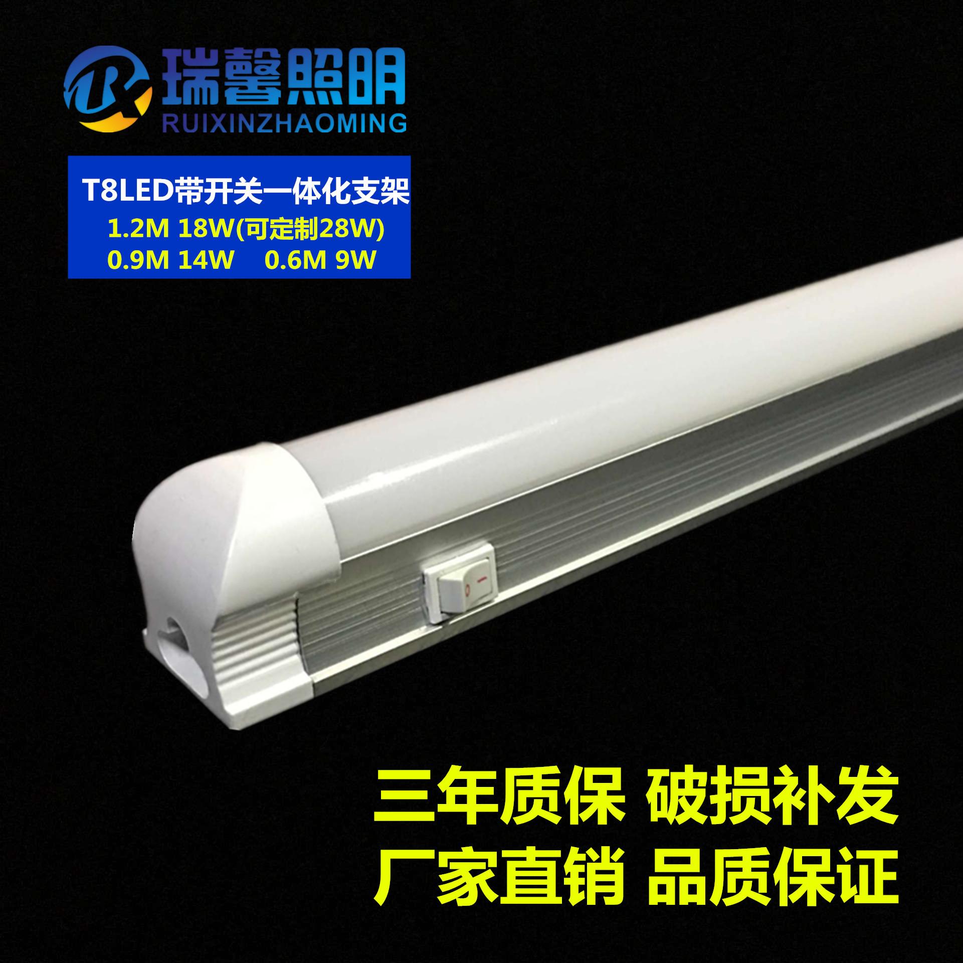 超亮led灯管T8LED一体化带开关日光灯宿舍小台灯流水线学生柜台灯
