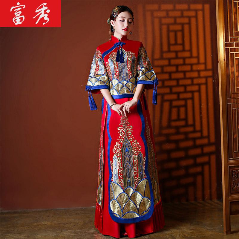 2018新款秀禾服新娘中式婚纱礼服嫁衣古装结婚龙凤褂宫廷旗袍复古