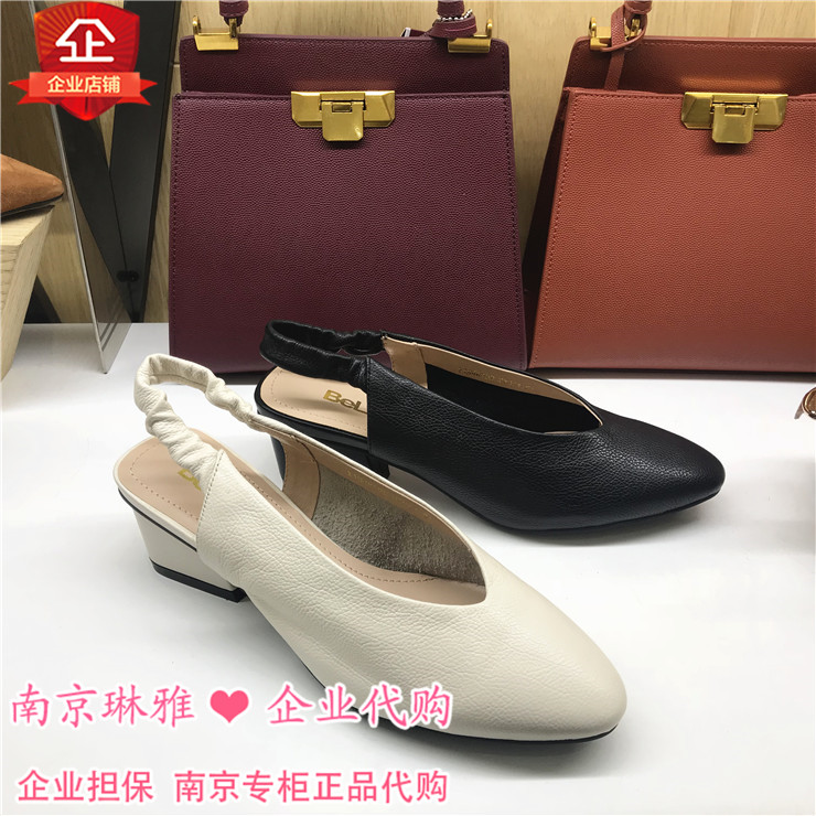 顺丰包邮正品国内代购Belle/百丽2018春款浅口粗跟女鞋单鞋S4R1