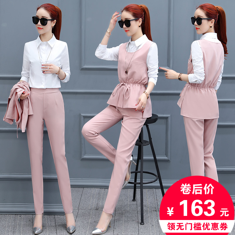 时尚套装女2018春装新款韩版修身长袖气质名媛长裤三件套时髦套装