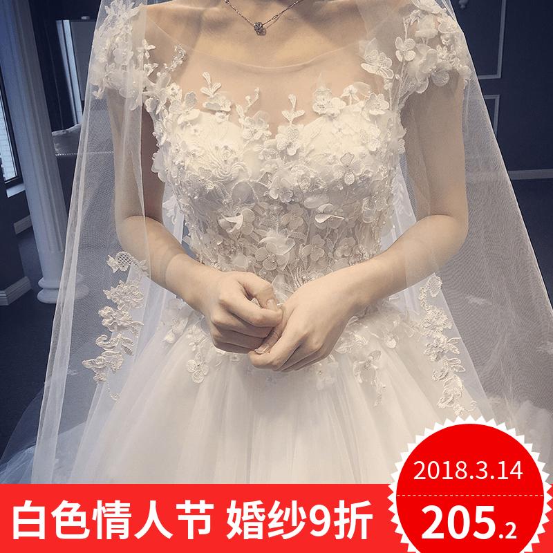 婚纱2018新款拖尾公主梦幻新娘结婚一字肩婚纱长袖齐地婚纱欧美