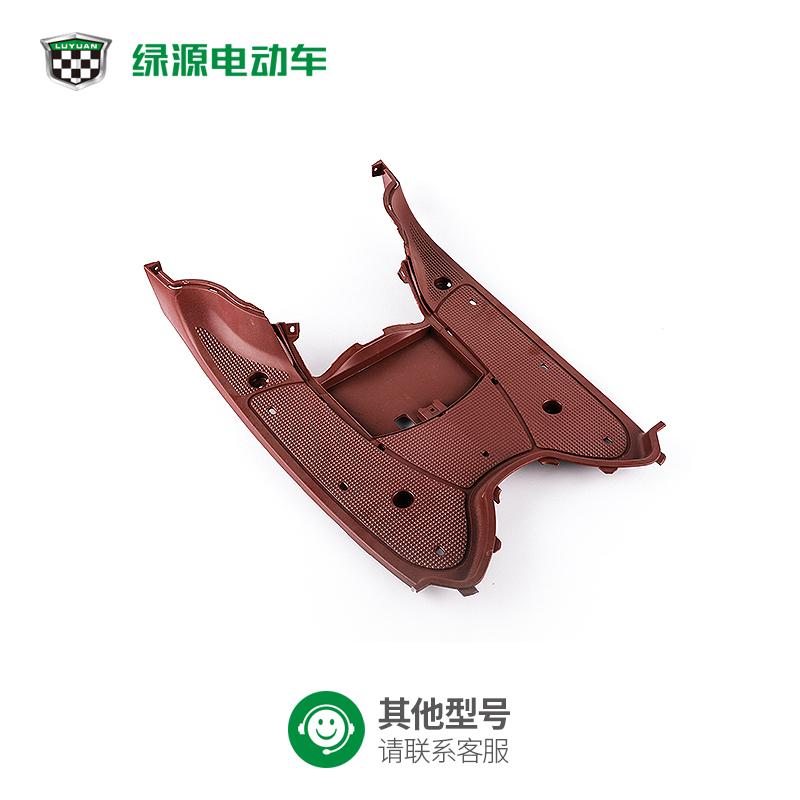 绿源原装正品脚踏板 豪华款脚踏护板 绿源电动车配件
