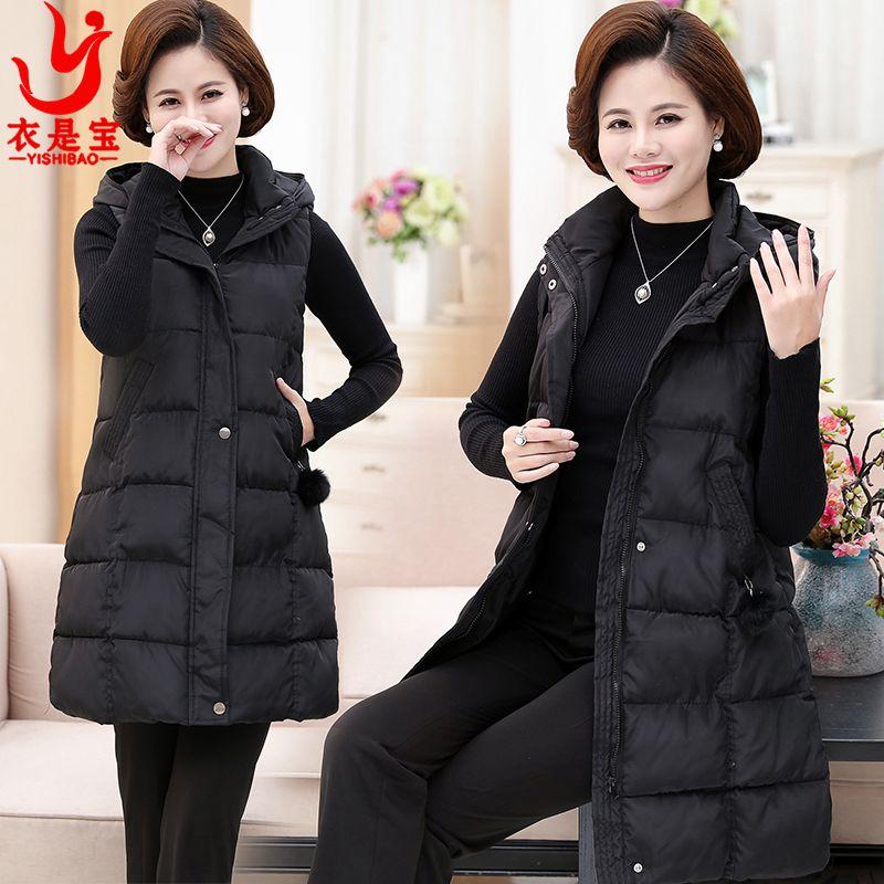 中年人妈妈马甲女40-50岁2017新款中老年女装秋冬装棉衣马夹外套