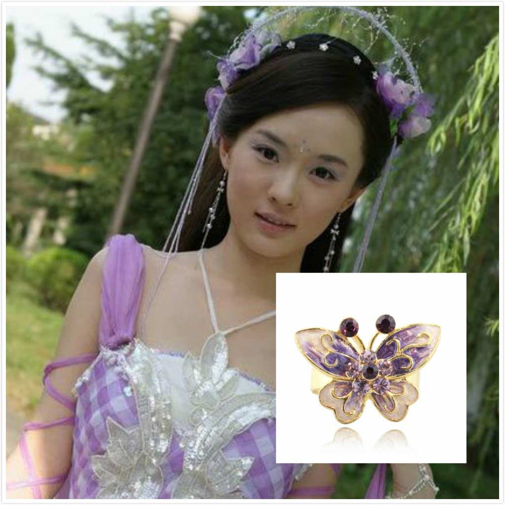 欢天喜地七仙女紫儿灵石_欢天喜地七仙女的灵石武汉有卖的吗在哪