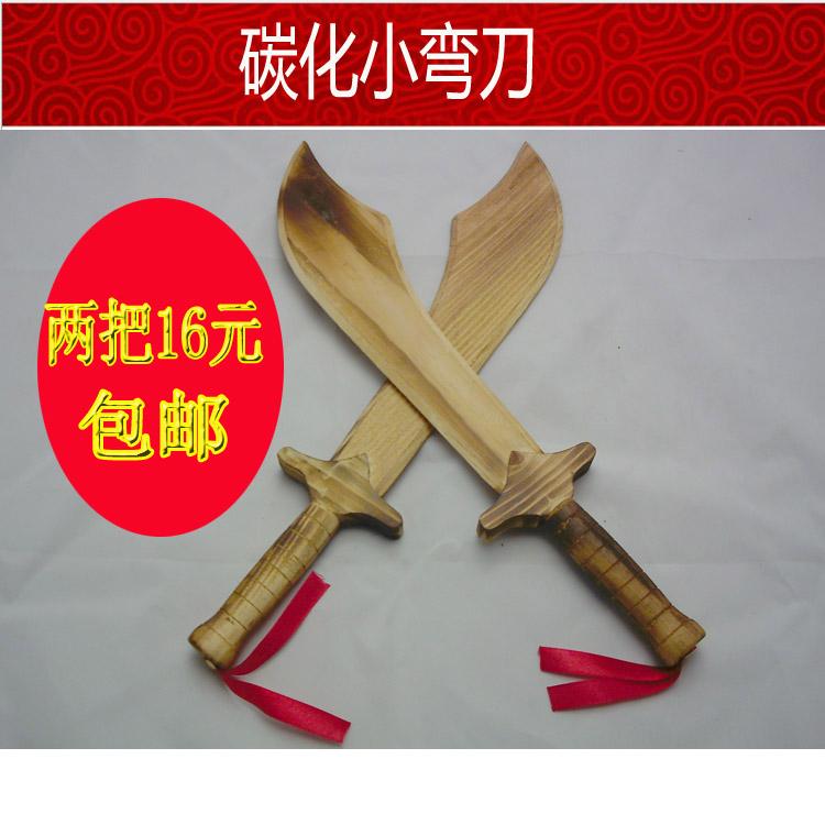 儿童玩具刀剑 木制刀 碳化小木刀  舞台演出木头刀表演玩具