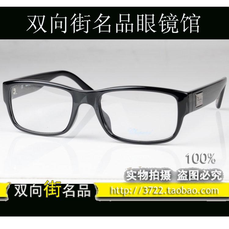肖邦宽腿黑框复古眼镜框男女潮近视眼镜眼睛框镜架男框架可配镜片