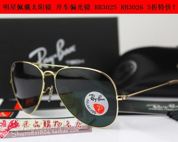 rb3026 rxkc  rb3026