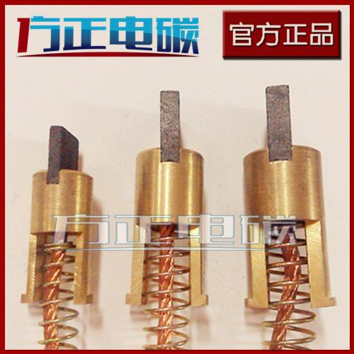 稳压器 调压器碳刷  铜电刷 圆柱型 12*26*34 /15*32*43/18*35*49
