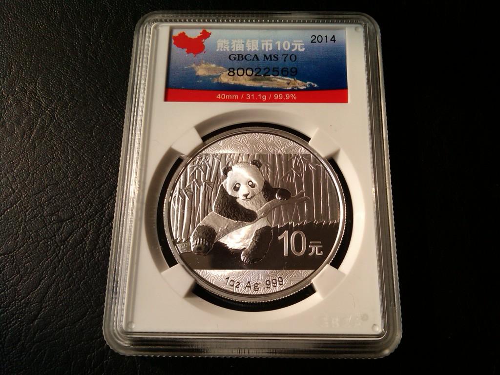 公博GBCA MS70分评级币 2014年1盎司熊猫银币