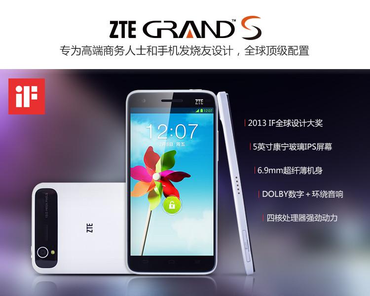 zte grand s n988 has got