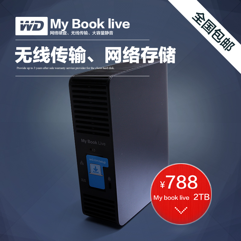 wd my book live 2tb manual