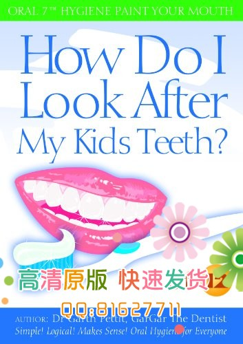 How Do I Look After My Kids Teeth? 1 of 12 -8