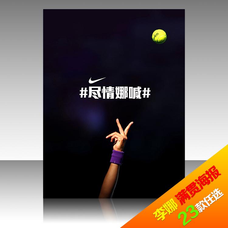 网球海报_网球海报设计图__招贴设计_广告设计_设计图