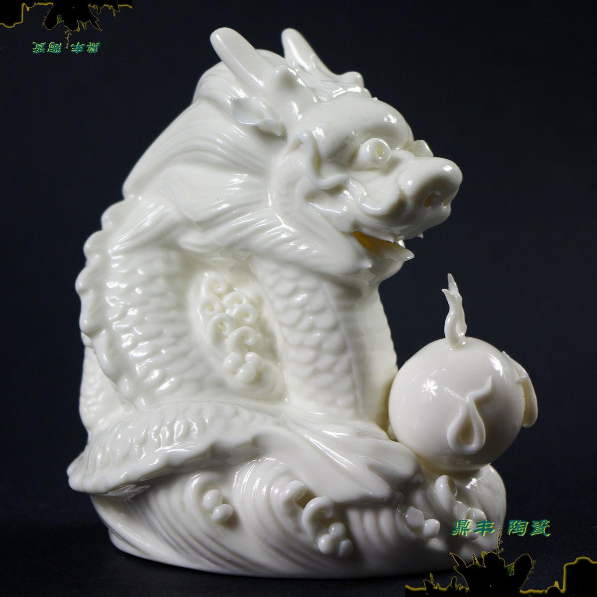 龙白瓷龙风水牛12十二生肖动物摆件礼品鼠虎龙兔 ...