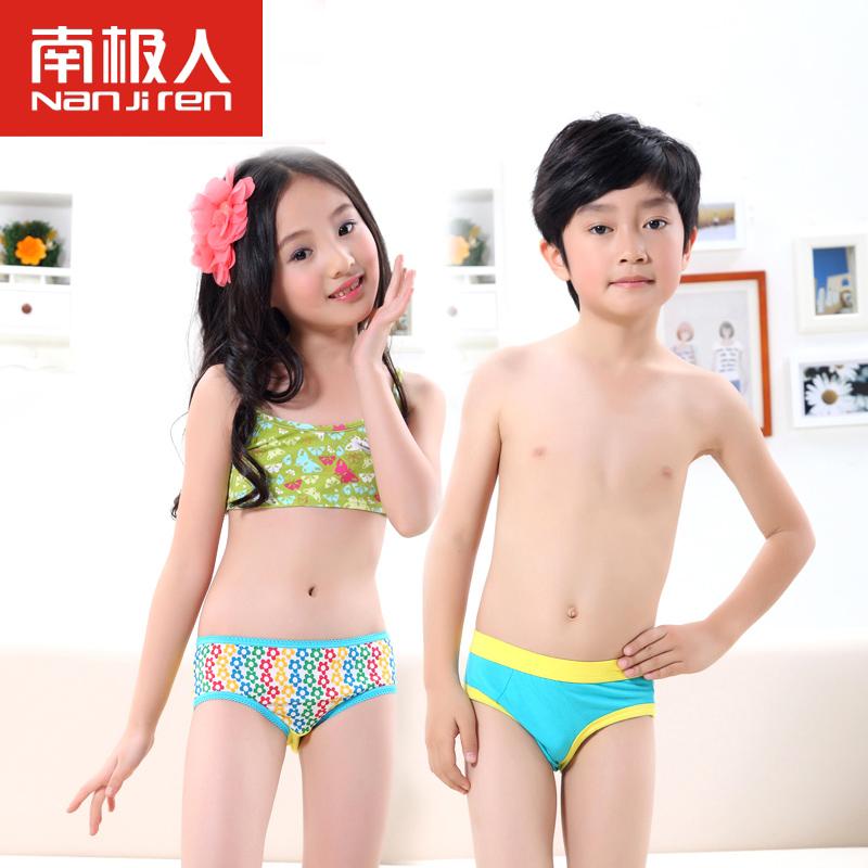 南极人内裤男 男童内裤平角裤